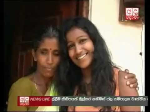 Child given up for adoption finds Lankan birth mother