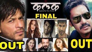 Shahrukh Khan,Ajay devgn की जोड़ी REJECT युवा Superstars के साथ Blockbuster Finale KALANK FIRST LOOK