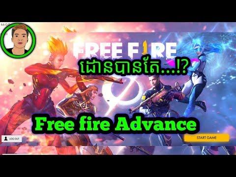 Xxx Mp4 Free Fire របៀបដោនfree FireAdvance សាកមើលបានអត់ 3gp Sex