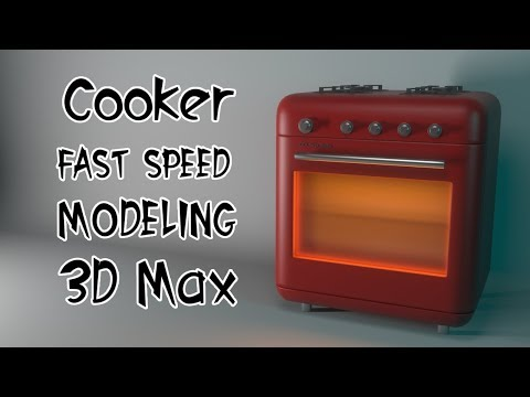 Speed Modeling |BIG CooKer| 3D Max (Autodesk)