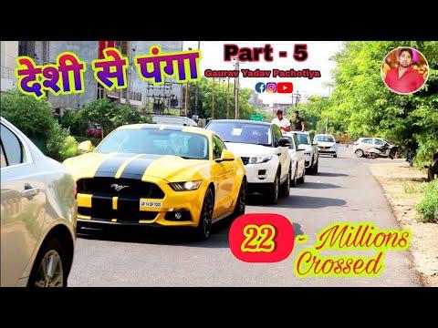 Xxx Mp4 Desi Se Panga यादव से पंगा Part 5 Elvish Yadav Gaurav Yadav Pachotiya 3gp Sex