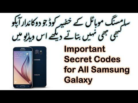Very Important Secret Codes All Samsung Galaxy 2018
