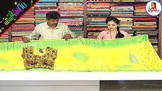 అదిరిపోయే పెళ్లి కంచి పట్టు చీరలు ,బనారస్  హాఫ్  పట్టు చీరలపై 40% తగ్గింపు |  Manoharam | VanithaTV