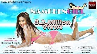 Namkeen Girl | Kamalika Chanda | NEW SONG 2017 | HD VIDEO