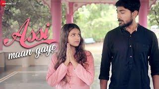Assi Maan Gaye - Official Music Video | Vyom Singh Rajput & Sachin Chauhan | Pranjali Verma
