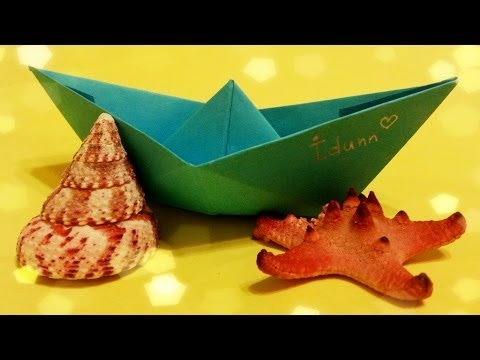 How To Make A Paper Boat - Origami Boat Video Tutorial
