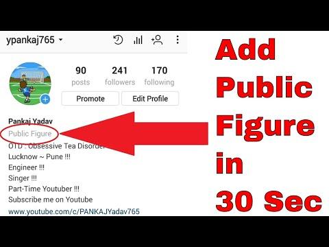 How to Add Public Figure in Instagram Bio 2018