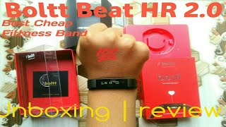 Boltt Beat HR 2.0 unboxing & review Cheapest fitness band