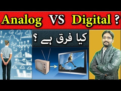 Analog And Digital Technology ? | The WAR Continues | Analog And Digital System Detail Explained