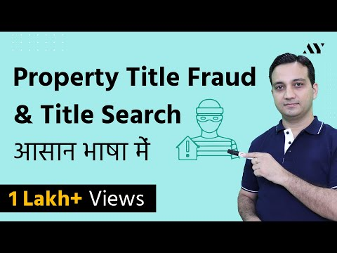 Property Title Fraud & Title Search in India | Hindi