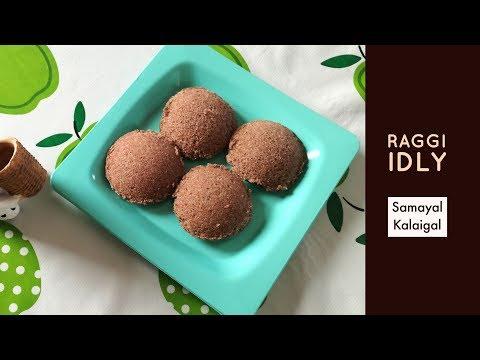 Instant Ragi Idli / Finger Millet Idli in Tamil | How to Cook Instant Finger MIllet Idli at home