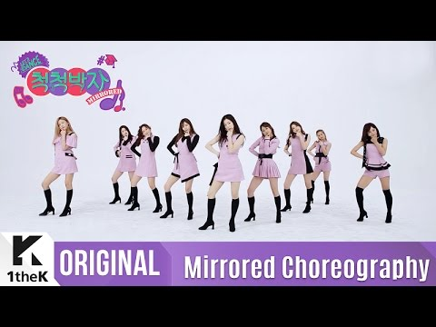 [Mirrored] gugudan(구구단)_'A Girl Like Me' Choreography('나 같은 애' 거울모드 안무영상)_1theK Dance Cover Contest