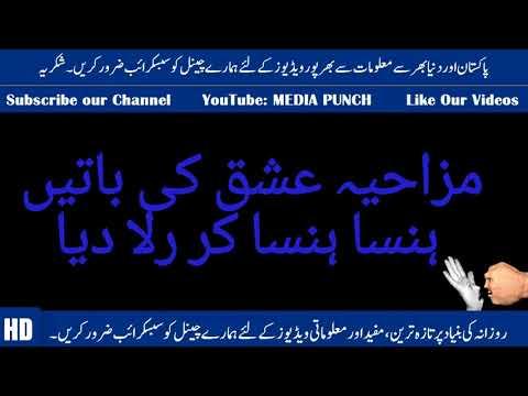 Xxx Mp4 Desi Prank Call Desi Love Story Sexy Full Pakistani Story Pakistani Urdu Sex Story 3gp Sex