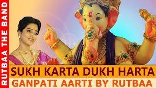 Ganpati Aarti by Rutbaa  | ft. Anuja  | Vicky  | Om  | Ana  | Sakshi