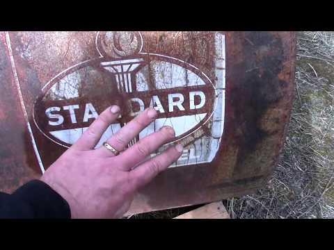 Vintage Standard Oil Tank