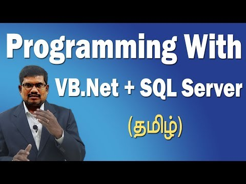 #52 How to Program with VBNet and SQL Server? || Programming with Database in Tamil
