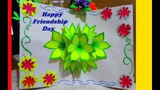 Diy Greeting Card Idea For Kids Friendship Day Card Easy Flower Card