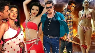 Bhojpuri Full Action Movie Super Hit Action Movie Full HD Movie (2017) RAKHTBHOOMI
