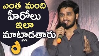 Actor Nikhil Extraordinary Speech @ Keshava Movie Thanks Meet | TFPC