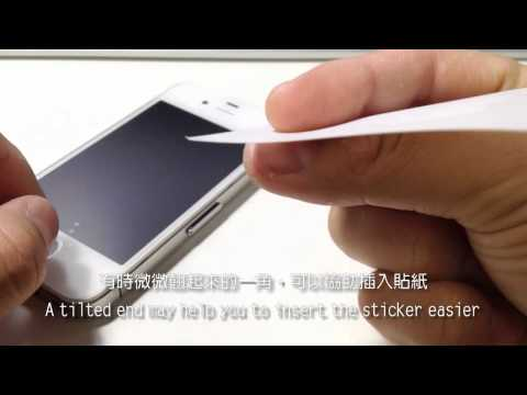 Remove stuck SIM card from iPhone 4 /4S or 5, no need to open your phone! 移除iPhone內卡住的SIM卡