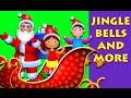 Jingle Bells Jingle Bells Jingle All The Way And Many More N