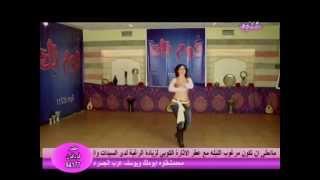 مصر     مش صافيناز بس