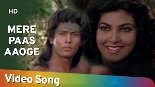 Mere Paas Aaogay Mere Saath Nachoge - Kimi Katkar - Tarzan - Old Hindi Songs - Bappi Lahiri
