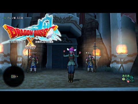 Let's Play Dragon Quest X - Part 8 (Level 10 Blacksmith Quest)