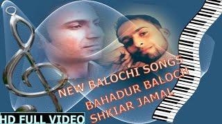 New Balochi Songs (Zaheer Mana Nela)