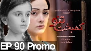 Kambakht Tanno - Episode 90 Promo | Aplus
