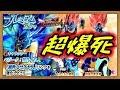 【クロスキーパーズ #50】大事件!!惨劇のガシャ動画!!【ドラゴンボールZ Xキーパーズ】