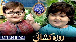 Shan-e-Iftar - Segment: Roza Kushai - 18th April 2021 - Waseem Badami & Ahmed shah