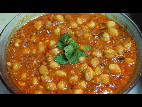 chole Masala Recipe/ Chana Masala Recipe Preparation in telugu by siri@siriplaza