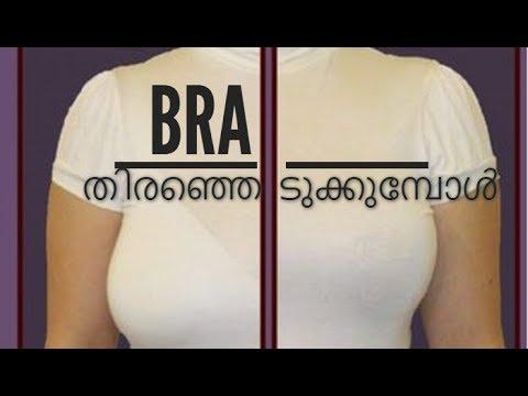 Bra Tips -Measurment,Types,Huge Breasts etccc