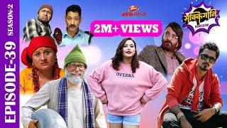 Sakkigoni   Comedy Serial   Season 2   Episode-39 Padey, Jigree, Rakshya,Kaku, Jayante, Chandramukhi