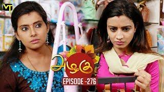 Azhagu - Tamil Serial | அழகு | Episode 276 | Sun TV Serials | 15 Oct 2018 | Revathy | Vision Time