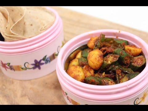 Aloo Bhindi Ki Sabzi | Tiffin Treats by Roopa Nabar | Sanjeev Kapoor Khazana