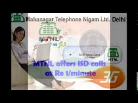 MTNL Mobile Recharge