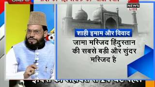 PM Modi not invited to Shahi Imam son