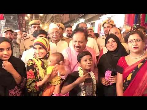 Dr Harsh Vardhan takes out a padyatra to greet people on Ramzan