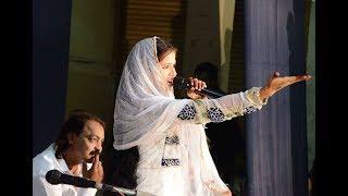 Ummat ko gunahon se riha kon karega. Parween Kanchwali  in 15th Anniversary Daily Hindustan