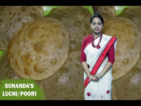 Luchi (Bengali fried Bread) Recipe | Luchai recipe - Maida Puri Recipe | How to make Luchi/Puri