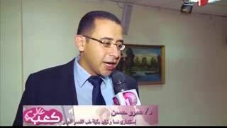 #كعب_عالي مع حملة انتي الاهم و كيفية العنايه بالصحه النفسيه عند المراه