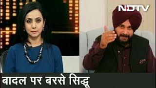 Ranneeti: Sidhu to NDTV on Kartarpur Sahib Corridor, Hugging Pak Army Chief