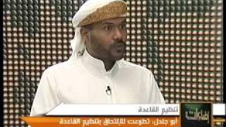 إضاءات : ناصر أحمد البحري - أبو جندل 1/7 (اللفاء الأول)