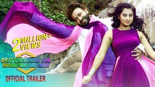 Chittagainga Powa Noakhailla Maiya | Official Trailer | Shakib Khan | Bubly | Bengali Movie 2018
