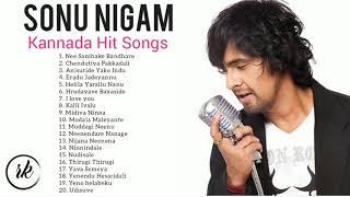 Sonu Nigam Hits Kannada Songs | Kannada Super Hit Songs | Top20 Kannada Melody Songs | Kannada Music