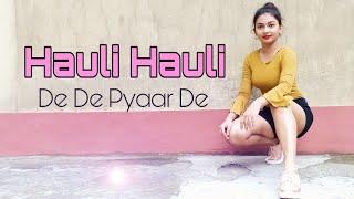 Hauli Hauli : De De Pyaar De | Ajay Devgn, Tabu, Rakul | Dance With Bornali
