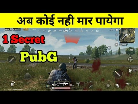 Pubg new secret trick now kill more enime easily and get chicken dinner