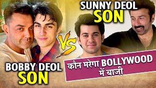 Sunny Deol Son Karan Deol Vs Bobby Deol Son Aryaman Deol | Bollywood New Entry Of Starkids